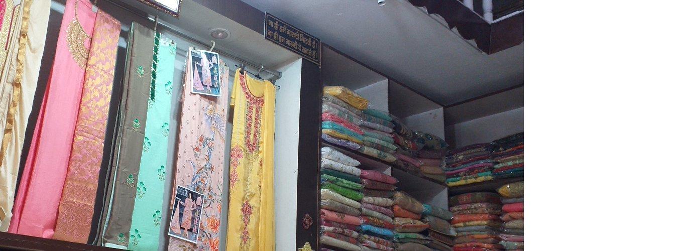 Shree Ganesh Print Palace